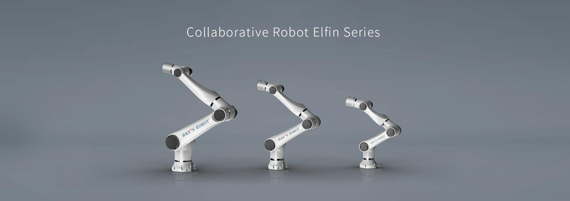 Hans_Robots_EU-Elfin